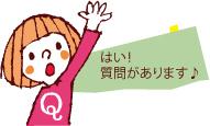 Questionanny_2